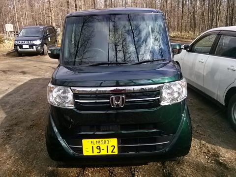 http://www.canacan.jp/news_hokkaido/160418_3.jpg