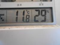 s-温度.jpg