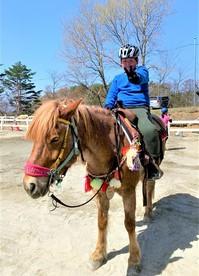春の乗馬学校_210403_12.jpgのサムネール画像